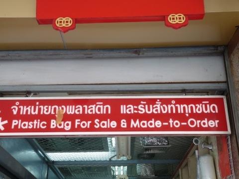 20111216-190000.jpg